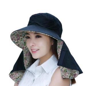 日よけ帽子 リバーシブル 日焼け防止 日よけカバー 紫外線対策 UVカット 綿100%