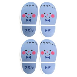 靴おきシール 2枚組(2足分) ブルー 玄関 おかたづけ 靴のぬぎ散らかし予防 靴を揃える 靴置きマ...