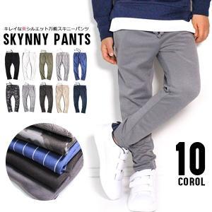 ブランド:SHISKY シスキー カラー:10カラー