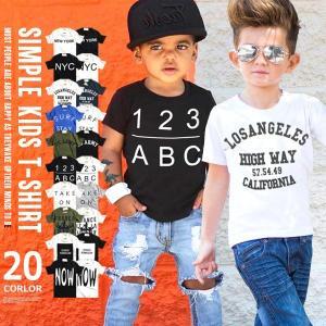 子供服 キッズ Tシャツ 20カラー シンプルロゴ 半袖Tシャツ 天竺 プリント はん袖Tシャツ 男の子 女の子 ジュニア 韓国こども服