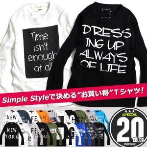 子供服 キッズ 20カラー シンプル 長袖Tシャツ ロンT カットソー SHISKY シスキー 子供服 長袖Tシャツ 男の子 女の子 韓国こども服
