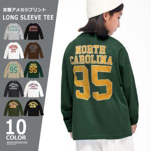 【ネコポス対応】 ※ネコポス対応のTシャツ類等は2〜3枚まで同梱可能です。 ブランド:SHISKY ...