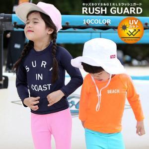 子供服 キッズ 水着 サーフロゴ 長袖ラッシュガード SURF ALOHA BEACH 速乾 UVカット 紫外線対策 日焼け止め スイムウェア 男の子 女の子 キッズ ジュニア|putimomo