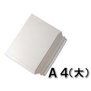 【100枚】 厚紙封筒 A4(大)サイズ ワンタッチテープ付 デルパック