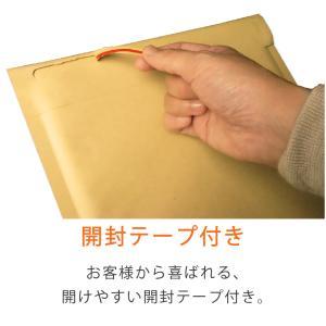 クッション封筒 開封テープ付 【300枚】 DVDトールケース用サイズ  内寸180×280 putiputiya 04