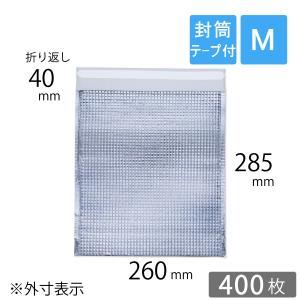 封筒型・保冷袋!しかもテープ付き!! ベロの部分にテープがついています。テープの巾は約10mm ※サ...