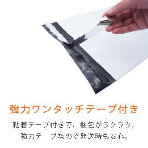 【800枚】【白色】【厚み薄手】宅配ビニール袋 厚み60ミクロン 巾250×高さ325+フタ50mm 色:白 ワンタッチテープ付 2LDW25-32.5|putiputiya|02