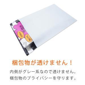 【800枚】【白色】【厚み薄手】宅配ビニール袋 厚み60ミクロン 巾250×高さ325+フタ50mm 色:白 ワンタッチテープ付 2LDW25-32.5|putiputiya|05