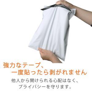【600枚】【白色】【厚み薄手】宅配ビニール袋 厚み60ミクロン 巾340×高さ440+フタ50mm 色:白 ワンタッチテープ付 2LDW34-44|putiputiya|04