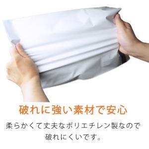 【600枚】【白色】【厚み薄手】宅配ビニール袋 厚み60ミクロン 巾340×高さ440+フタ50mm 色:白 ワンタッチテープ付 2LDW34-44|putiputiya|06