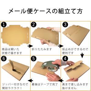 【200枚】【A4】【厚み3cm対応】 ゆうパケット・クリックポスト専用ケース|putiputiya|03