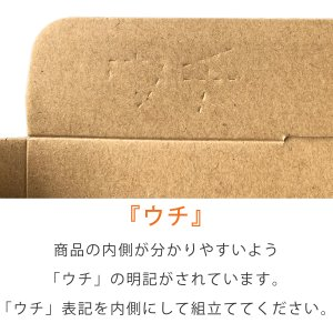 【200枚】【A4】【厚み3cm対応】 ゆうパケット・クリックポスト専用ケース|putiputiya|06