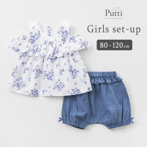 キッズ セットアップ 女の子 半袖 ショートパンツ 子供 肩開き トップス ブラウス 紫 DAVE&BELLA J0153|putti