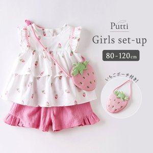 セットアップ キッズ 女の子 かわいい おしゃれ ピンク チュニック 80 90 100 110 120 DAVE&BELLA J0215|putti