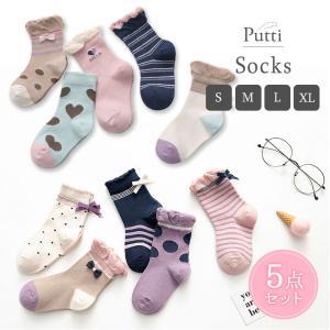 靴下 キッズ 女の子 可愛い ショート スニーカー ギフト セット ベビー ソックス ジュニア 出産祝い 綿  J0225|putti
