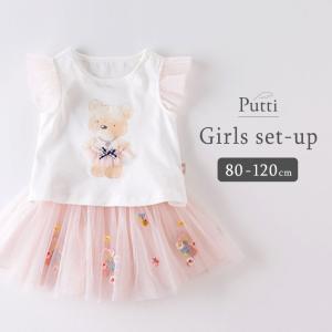 セットアップ 女の子 半袖 スカート tシャツ 花柄 刺繍 チュール DAVE&BELLA J0255|putti