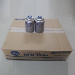 エアーウォーター クーラーガス エアコンガス 200g缶 30本 HFC-134a お得品|pvd1