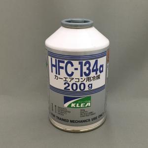 日本製エアコンガス エアウォーター AIR WATER カーエアコン用冷媒 200g缶  HFC-134a