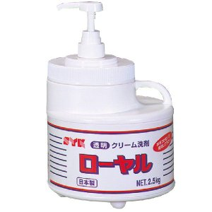 SYK ローヤル 本体 業務用クリーナー 鈴木油脂 4935543 S540 S-540|pvd1