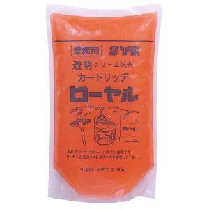 水無しでも使える業務用ハンドソープ 詰替用 2.5kg|pvd1