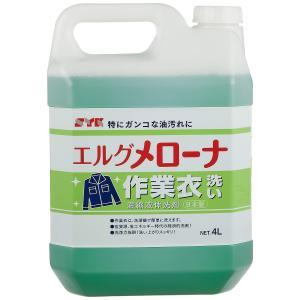 業務用 せんたく洗剤 油汚れ 強力 作業服 SYK メローナ 4L 鈴木油脂工業 S-533|pvd1