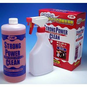 ストロングパワークリーン 1L S-2208 鈴木油脂|pvd1