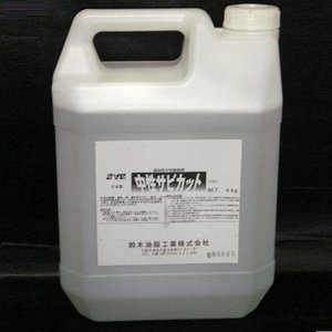 業務用中性サビとり剤 中性サビカット 4kg 鈴木油脂 S-9815|pvd1