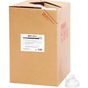 業務用錆取り剤  SYK 液体サビ落とし20L 20L 鈴木油脂 S-013|pvd1