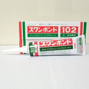 TAKADAR タカダ化学 コーキング剤 シリコーンシーラント白非流動型  スワンボンド102|pvd1