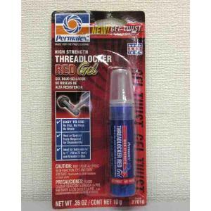 パーマテックス ネジロック スレッドロッカージェル 赤 金属用:高強度 10g PTX27010|pvd1