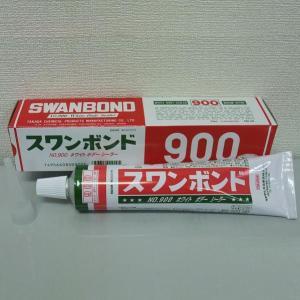 TAKADAR タカダ化学 ホワイトボデーシーラー スワンボンド900|pvd1