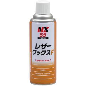 艶を出し汚れを落とす自動車のレザーシート、内張りなどに レザーワックスF  420ml タイホーコーザイ  NX55|pvd1
