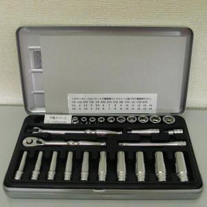 KTC工具 14 6.3sq スタンダード   ディープソケットレンチセット 25点:5〜14mm  TB2X20|pvd1