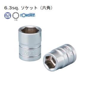 KTC工具 14  6.3sq  6角 スタンダードソケット  3.2mm〜5mm  B2-032  B2-04  B2-045  B2-05|pvd1