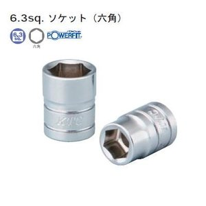 KTC工具 14  6.3sq  6角 スタンダードソケット インチ 1/8