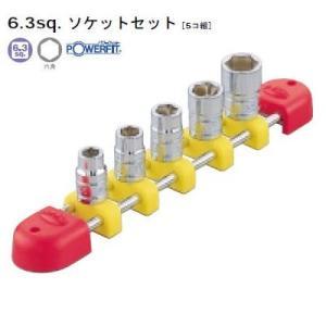 KTC工具 14 6.3sq 6角 スタンダードソケット  ホルダーセット 5点:6〜12mm  TB205E|pvd1