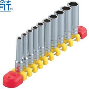 KTC工具 14  6.3sq  6角 ディープソケット-ホルダーセット11点:5mm〜14mm  TB2L10E|pvd1