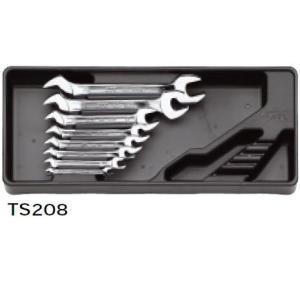 KTC工具 スパナセット ミリ 8本組: 5.5x7〜22x24  TS208|pvd1