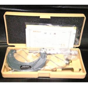 KTC工具 25〜50mm用 外側マイクロメーター  GMM-050|pvd1