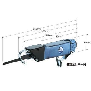 高速型のエアーノコギリ  エアーソー(高速型) エスピーエアー  SP-AIR  SP1720  SP-1720|pvd1