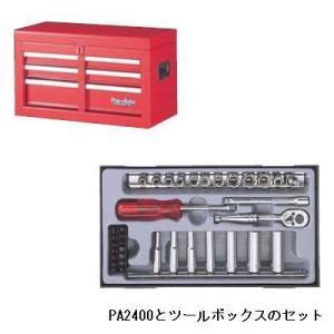 スエカゲツールプロオート 40点組ツールキットとツールボックスのセット   303-01M|pvd1