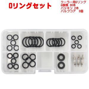 車輌エアコン用 オーリングセット  Oリングセット  R12-YO15|pvd1