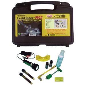 トレーサーライン リークファインダープロ TP-1321J|pvd1