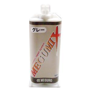 メグロ化学工業 メグミックスグレー 遅乾タイプ 50ml 120286|pvd1
