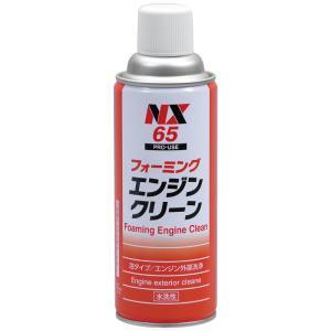 イチネンケミカルズ フォーミングエンジンクリーン 420ml NX65 pvd1