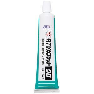 無溶剤型シール剤 タイホーコーザイ RTVガスケットクロ   NX78 pvd1