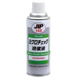 染色 浸透 探傷剤 イチネンケミカルズ ミクロチェック 現像液 白 420ml JIP145NX145|pvd1