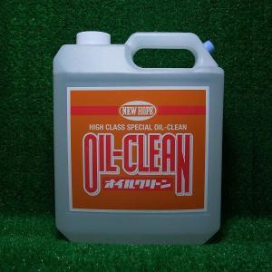 業務用洗剤 エンジン外部用 ニューホープ オイルクリーン 4L NH-10|pvd1