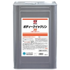 イチネンケミカルズ 油系水系洗剤  ボディークイックリン30  NX301|pvd1