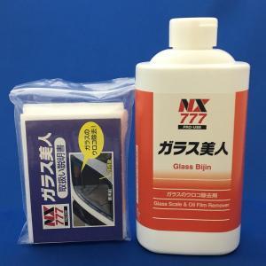 ガラス うろこ取り クリーナー スポット 除去 ガラス美人 NX777 イチネンケミカルズ|pvd1